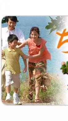 だんじり祭♪-ファイル01810001.jpg