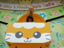 荒川チョモランマ 超克のための悲喜劇 稽古場ブログ-CA3F09760001.jpg