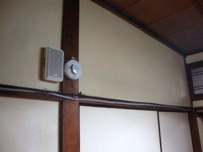 「カフェ・古民家の様な部屋にリフォーム」してゆったり暮らす♪珪藻土・漆喰で 塗り壁施工。-漆喰アフター7