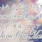 """""""「ライラちゃん」「オルフェちゃん」「コロナちゃん」""""の記事より"""
