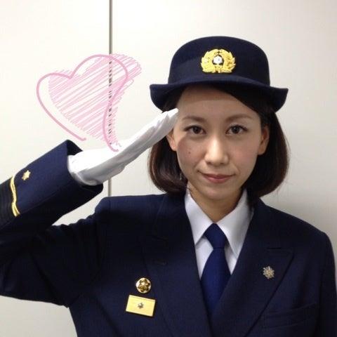 一日消防署長☆ | 金井優子の☆き...