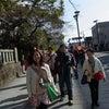 AMATERASツアー伊豆パート1の報告で~す♪の画像