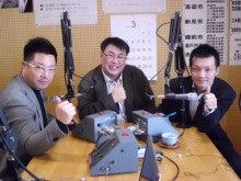 $DJまつみん珍道記-3/13ゲストトーク