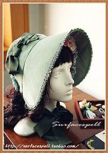 chuchauのブログ-bonnet
