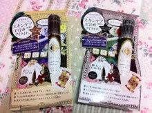 米本さやかオフィシャルブログ 『Sayaka Lovers Blog』by Ameba-DVC00308.jpg