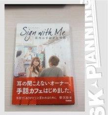 SKプランニングスタッフブログ-book