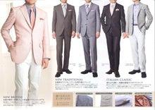 内山家具 スタッフブログ-20130308スーツ