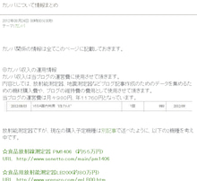 黄昏の森のブログ-n01