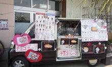 HanaCafeのブログ クレープ&カフェのお店ネタ-営業風景