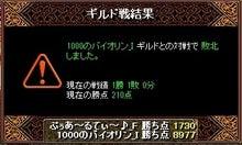 雛のキセキ-0305vssenba2