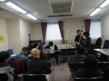 中野ジャズギター&ボーカル教室 中野純のブログです☆