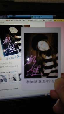 kazukiにっき-130306_050251.jpg