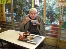 御饌丼の会のブログ
