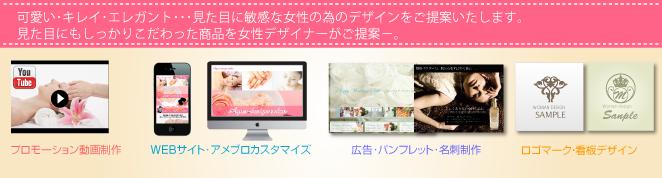 $■■WEB・広告デザイナー-ayuz-の成長ブログ■■-ネイル,美容室,ウェディング,アパレル