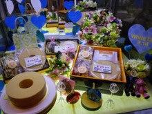 できたてロールケーキのお店 Lump(ルンプ)のブログ-White Day 2013