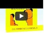 fandoraのブログ (タマには泣いたって良いじゃない)-コマーシャライザー1