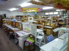 内山家具 スタッフブログ-20130307d