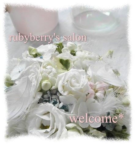 ~天使に出会うため私にできること~ r u b y b e r r y-rubyberry*welcome