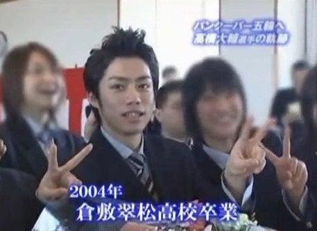 高橋 大輔 ブログ