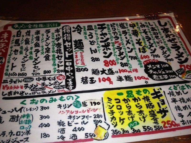 マイホーム探しの便利帳-白馬堂子 伊丹店
