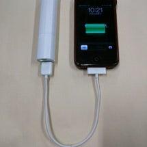iphone充電切れ…