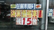 北海道日産 小樽店のブログ