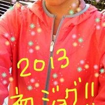 ★2013初ジョグ★