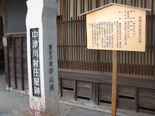$Blik Blog ~建築板金職人たちの戦い~