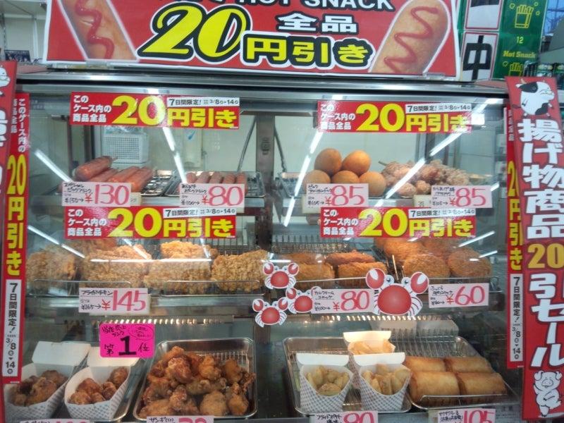 セブンイレブン札幌川沿11条店ブログ