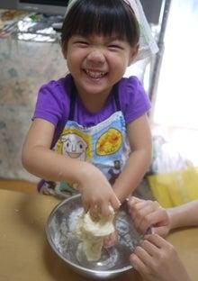 管理栄養士ママの三食健美~SANSHOKUKENBI~