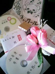 土屋太鳳オフィシャルブログ「たおのSparkling day」Powered by Ameba-高校卒業7.JPG