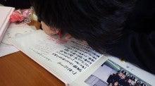 土屋太鳳オフィシャルブログ「たおのSparkling day」Powered by Ameba-高校卒業2.jpg