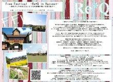 手作り市・イベント・チラシ・フライヤー