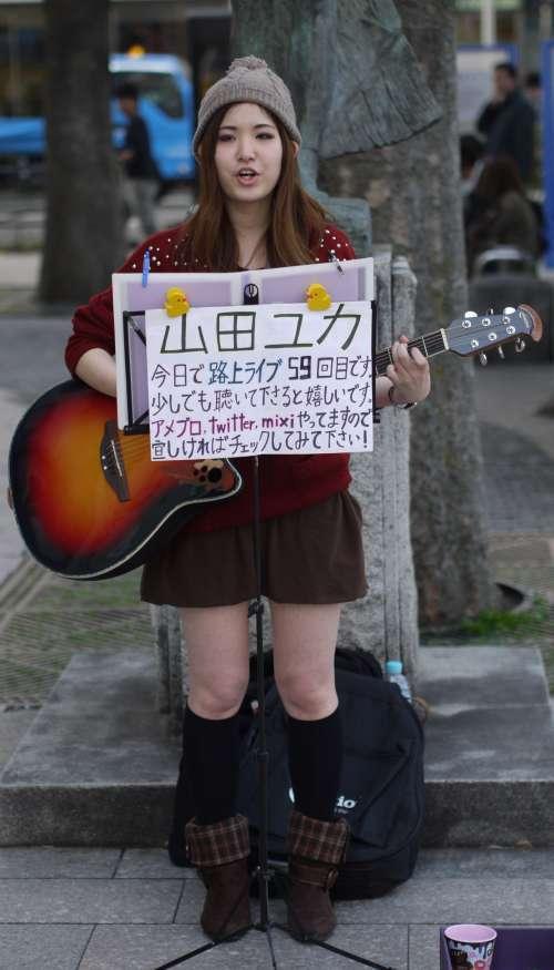 無機質なGゲージ日記-山田ユカ