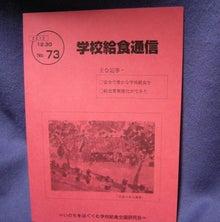 よりみち-73号