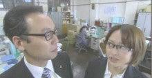 Τορατσουκι-刑事一部部長須田武彦 検事 浅井法子