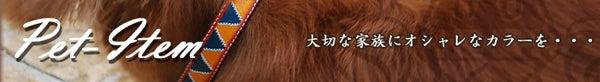 大阪のハンドメイドオリジナルレザーアイテム制作Lilyleatherオフィシャルブログ