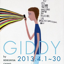 GIDDY by R…