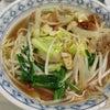 創作麺工房徳島チャーシューぽんの画像