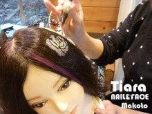 ボディージュエリースクール☆ボディージュエリー★エアブラシ専用ブログTiara・Makoto