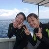 青の洞窟体験ダイビング&パラセーリング!全便出航です♪ボートで楽々青の洞窟ツアーのテイクダイブ!の画像