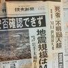 東日本大震災から2年。の画像