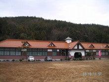 haiko-riderのブログ-南和気小学校