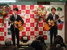 【不定期】まさかる☆アメーバ支局-ikesan