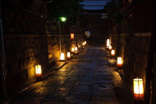 そうだった、京都に行こう(京都写真集)-石塀小路3