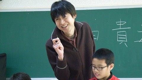 課外授業 ようこそ先輩「ロボットとボクらの未来~ロボット研究者 古田 ...