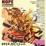 HOPE 2013