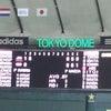 WBC 日本 vs オランダ戦の画像