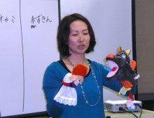女性ファイナンシャルプランナーの挑戦!-3ki3