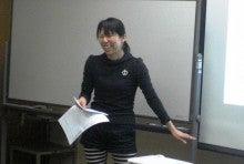 女性ファイナンシャルプランナーの挑戦!-3ki